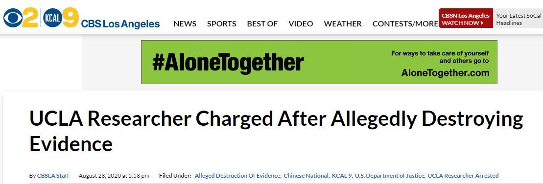 """两名中国籍高校研究人员在美被捕,因""""窃取机密"""""""