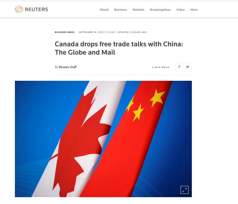 加媒:加拿大已放弃4年前启动的中加自由贸易协议谈判 第1张