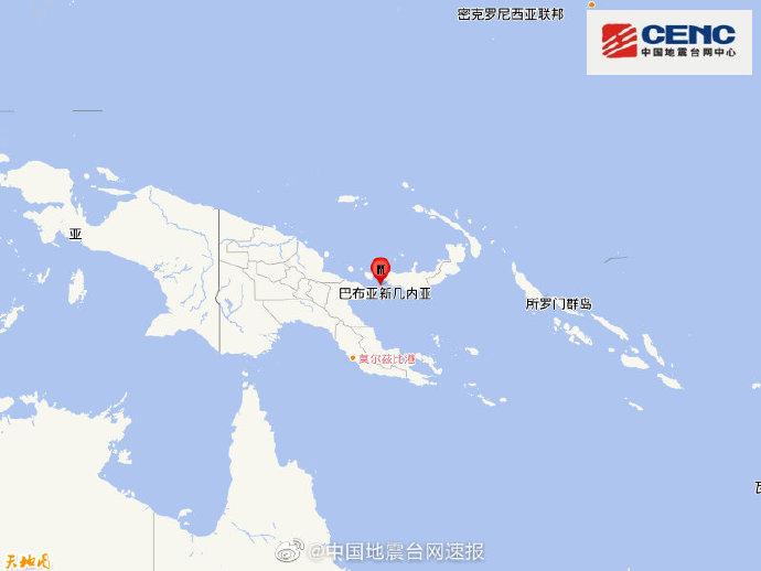 新不列颠岛区域发生6.1级地震,震源深度100千米 第1张