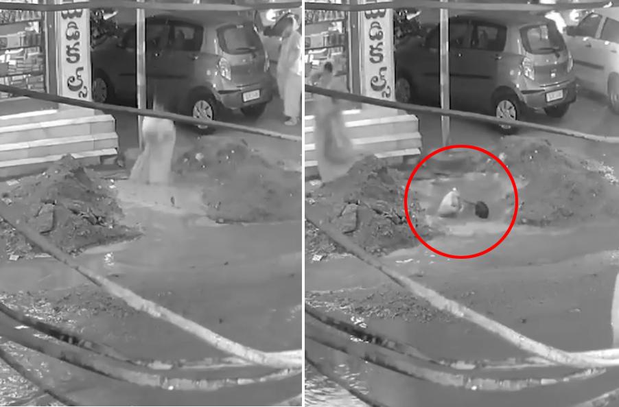 本能!印度妇女怀抱婴儿跌入深水坑奋力托举孩子使其获救