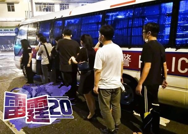 """代号""""雷霆2020""""行动!港警拘捕380人"""