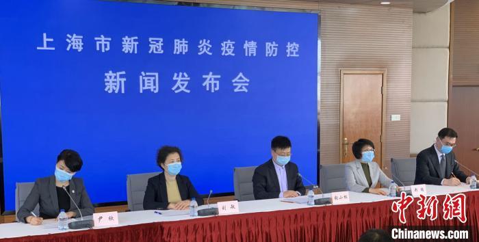 上海:外企有序复工世界500强企业复工率近90%