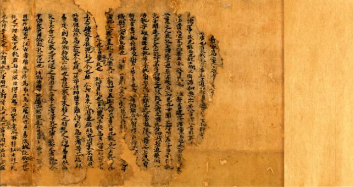 日本旧书店现最古老《论语义疏》手写本 出自6-7世纪初的中国
