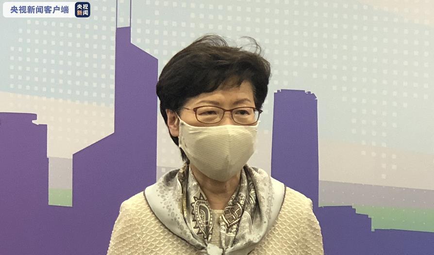 林郑月娥:特区政府十分支持涉港国安立法