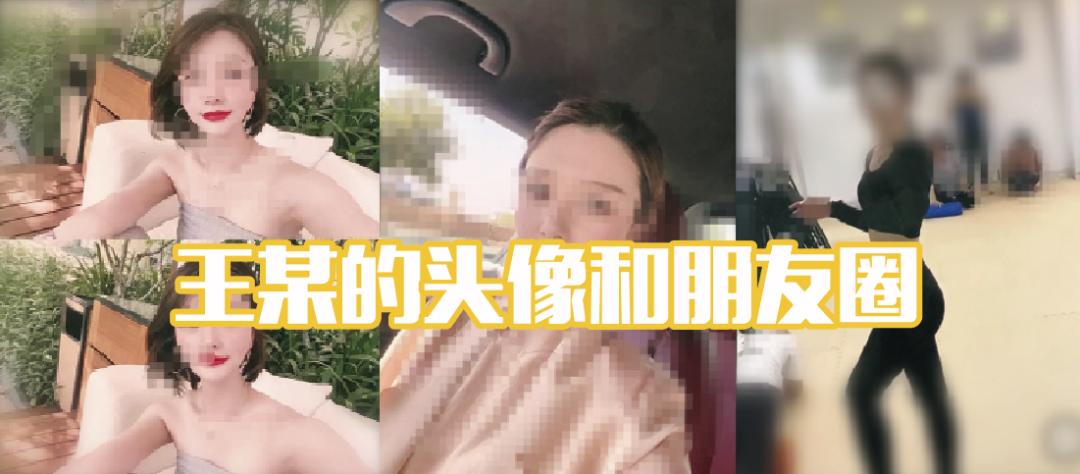 """杭州小伙逛了一次零食店,被""""白富美""""相中,之后发生的事情让他欲哭无泪!"""
