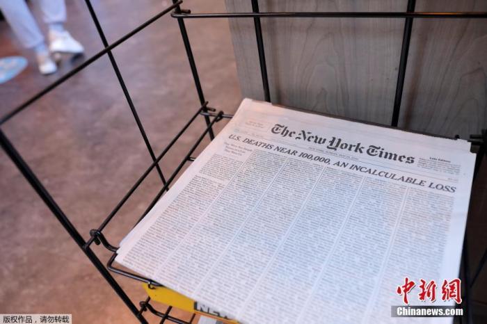 混淆数据,粉饰太平……美国病毒检测工作乱象丛生