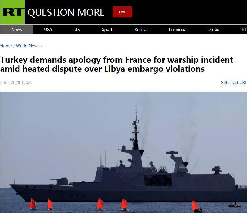 欧博亚洲:北约盟友继续吵!土耳其喊话:法国应该向我们致歉!