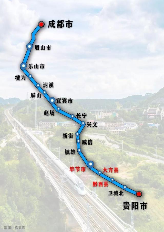 华夏第一条旅游高铁成贵高铁即将开通以提升沿线各大景区游客量
