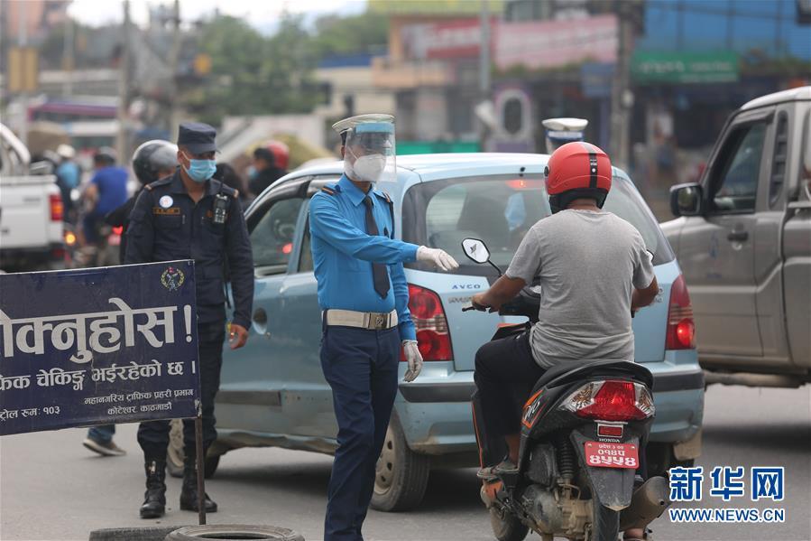 """尼泊尔实施""""半封锁""""政策应对疫情反弹"""