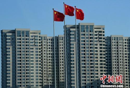 北京公积金账户余额可直接还房贷,如何操作?