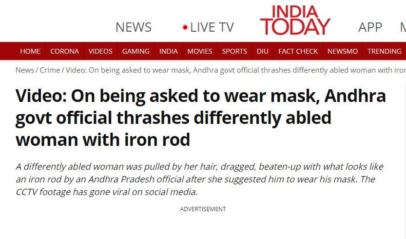 allbet登录网址:被提醒戴口罩后,印度一政府职员对残疾女同事拳脚相加,甚至还抄起了铁棒...... 第2张