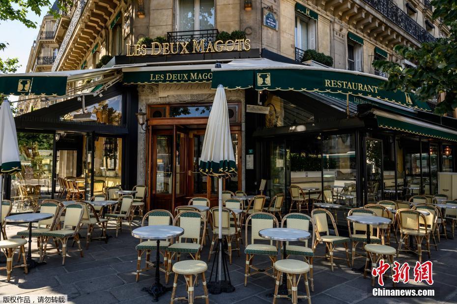 法国出台第二阶段解封规定 巴黎餐馆酒吧重新开放