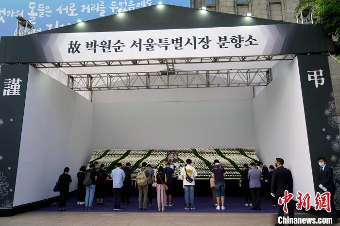 欧博亚洲客户端:首尔市将为朴元淳办稀奇市葬 大批民众怀念 第2张