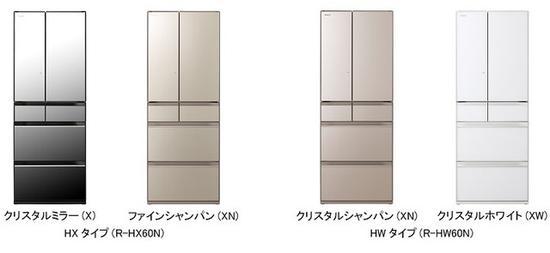 """日立发布具备""""快速冷却""""功能的大容量冰箱 上部冷藏室大约2°C/80%的湿度存储食物"""