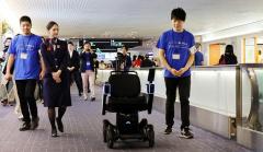 日本羽田机场测试自驾轮椅