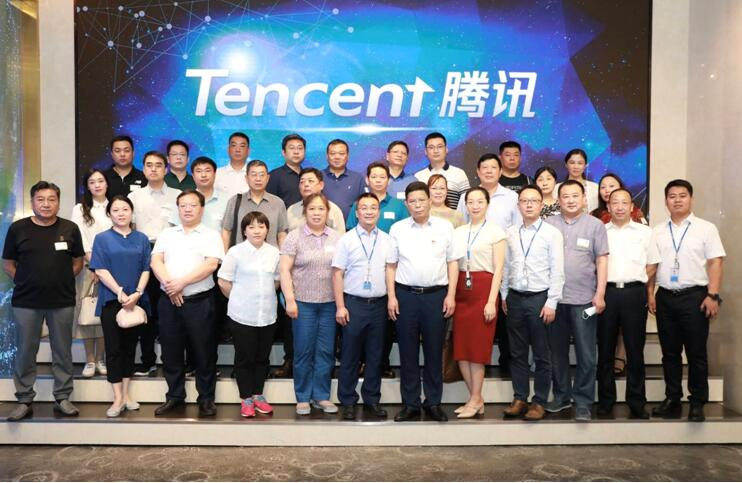 河南新乡市红旗区与腾讯达成战略合作,提升区域整体数字化水平