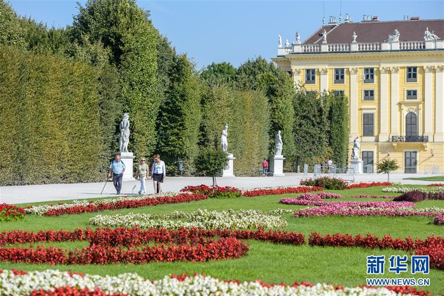 维也纳:秋至美泉宫