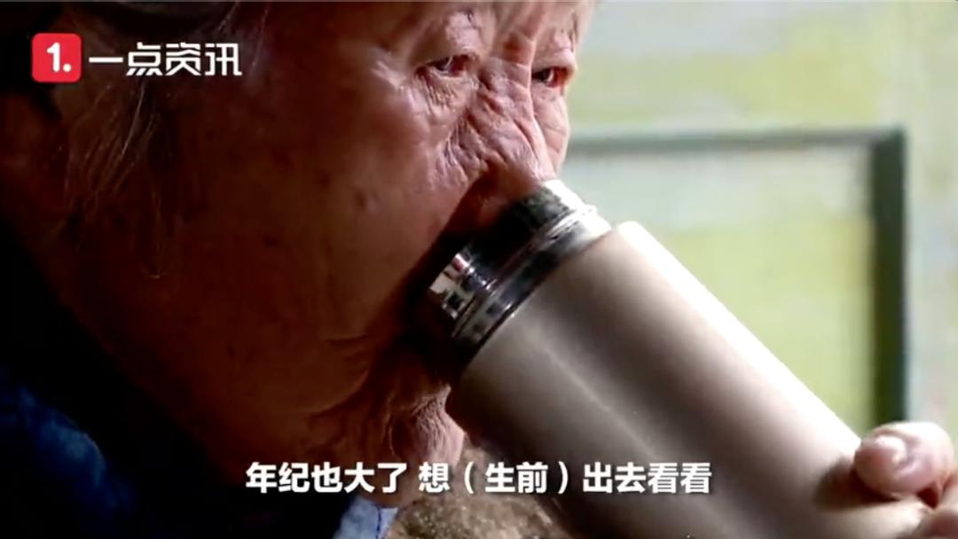 90岁老人坐火车一直乐,背后故事戳中网友