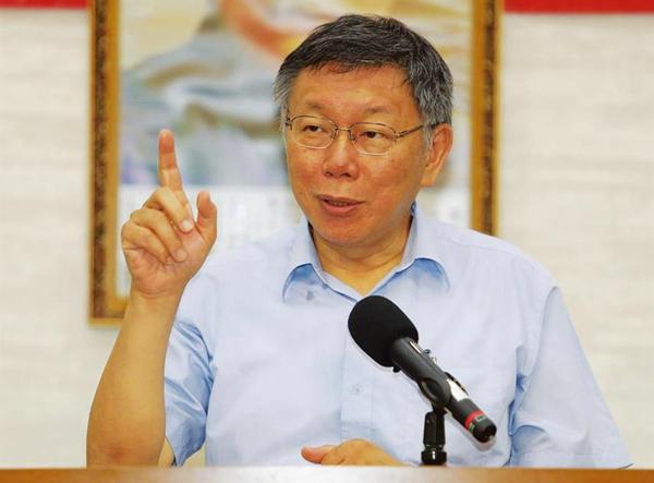 台湾民众党公开2020选举经费:收入9524万 支出6501万