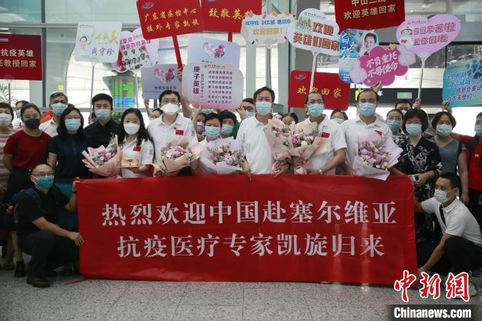 allbet gmaing:中国赴塞尔维亚抗疫专家:82天走访22个疫情较严重的都会 第2张