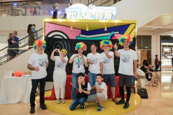 上海宋庆龄基金会携手芬林集团和SafeKids守护儿童健康