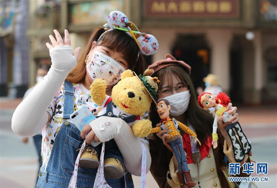 上海迪士尼乐园重新开放