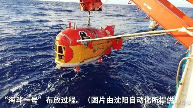 """建设海洋强国 """"雪龙2""""号结束首次北极任务"""