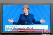 因接触的医生被确诊德国总理默克尔居家隔离