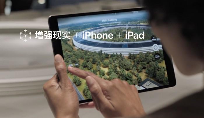 苹果正在开发一款代号为Gobi的全新AR应用