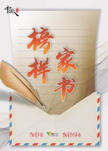 """中国人的故事   致英雄孙占元:忘不了那句""""跟我上""""!您从未远离"""