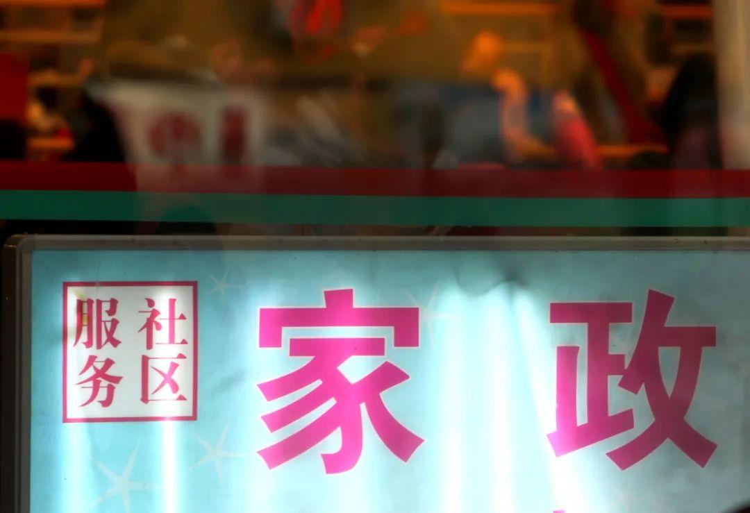 币游国际(allbet6.com):全球聚焦点丨从中国经济最新数据中,外媒读出了什么 第4张