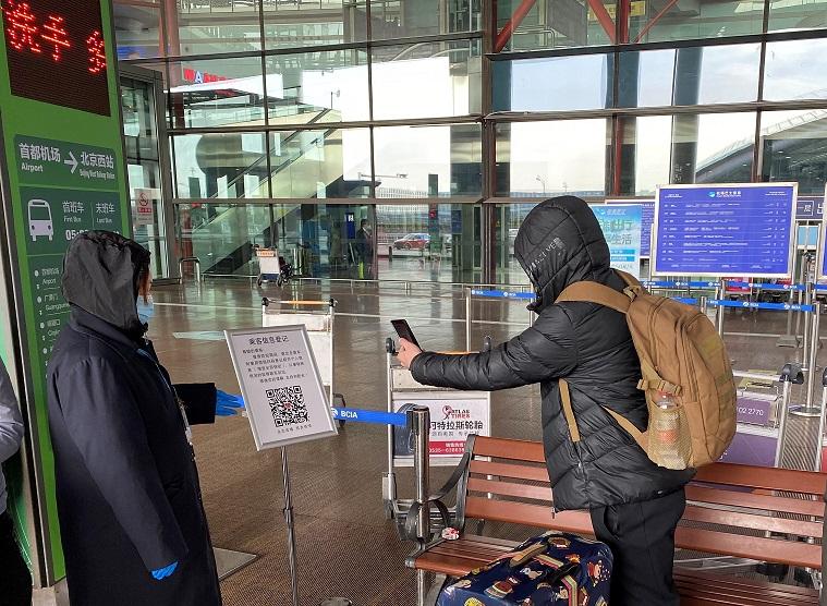 北京首都机场推出二维码登记乘客信息