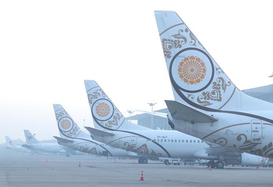 usdt支付(caibao.it):缅甸划分延伸国际和海内航空限制令 第1张