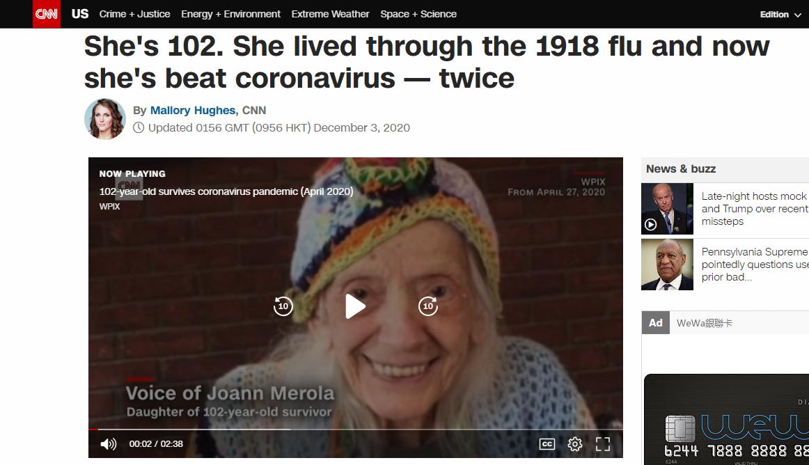 """电银付app使用教程(dianyinzhifu.com):躲过1918年""""西班牙大流感"""",102岁纽约老妇又两次战胜新冠"""
