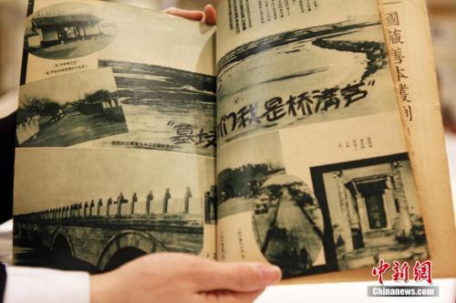 《【恒达娱乐登陆注册】决以一死,以报国家!这些抗战英雄的家书,令人泪目!》