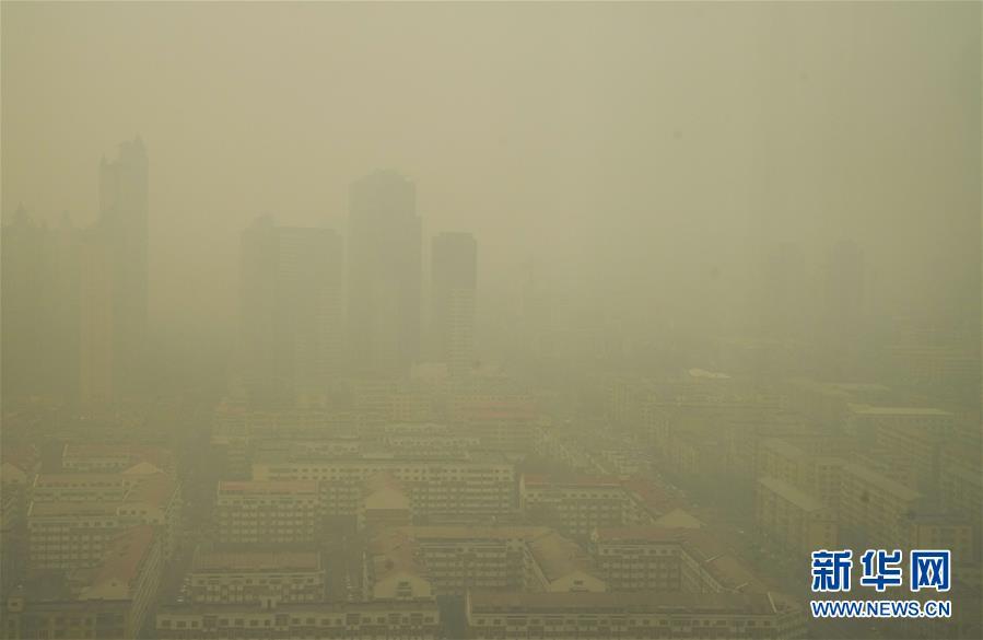 哈尔滨出现重污染天气