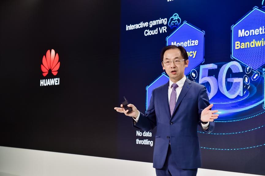 华为发布2020新产品与解决方案 繁荣5G生态,实现5G商业成功