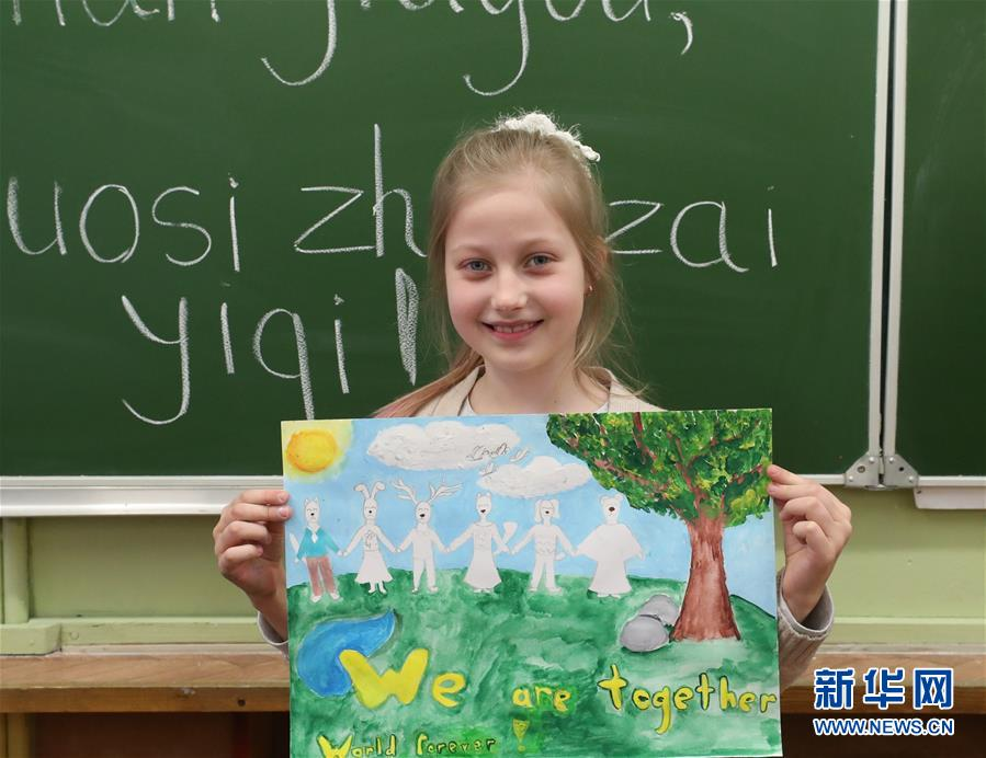 来自远方的祝福——白俄罗斯儿童为中国加油