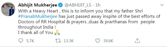 皇冠新现金网平台:快讯!印度前总统普拉纳布·穆克吉去世,此前熏染新冠肺炎 第1张