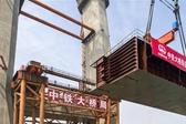 全国首座设计时速350公里的长江铁路桥开始架梁