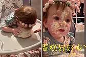 一岁小萌娃把脸埋在蛋糕里吃 吃货属性暴露无遗