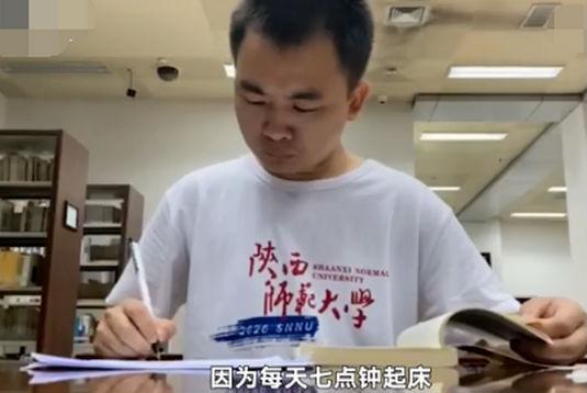 学霸4年获5万奖学金,想当老师放弃北大硕博连读