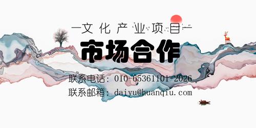 永利网址注册·文化频道
