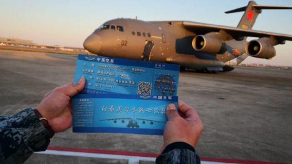 运-20为白衣战士设VIP往返机票