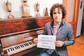 """意大利小伙创作中文歌曲呼吁全世界""""共同战斗"""""""