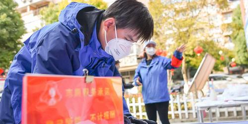 美媒:抗击疫情 武汉年轻人挺身而出