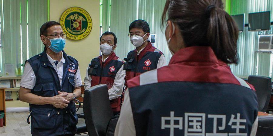 中国抗疫医疗专家组与菲律宾卫生部官员进行座谈
