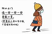 玫琳凯(中国)驰援湖北