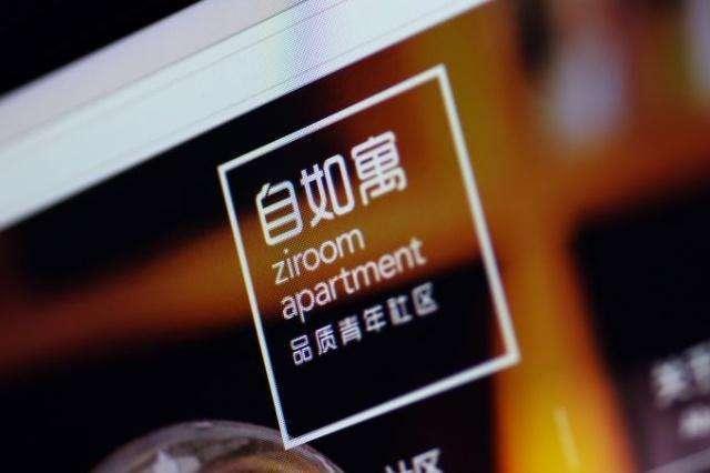 """自如:吃差价的长租公寓爱""""变卦"""""""