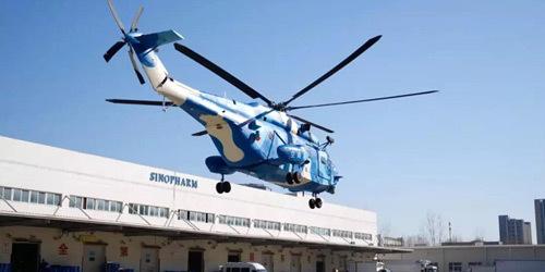 给力!空降兵再次出动直升机运送医疗物资